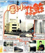 1997新報副刋(1)