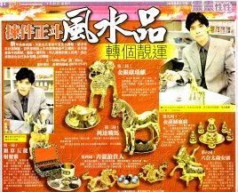1998新報日報副刋(7)