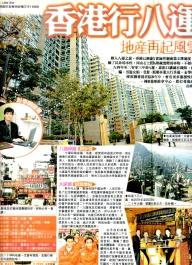 1998新報日報副刋(9)
