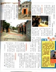 傳媒現場環境勘查專訪(4)