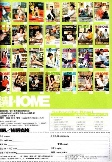 自主空間雜誌明星封面(1)