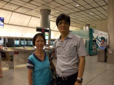 新加坡來港學風水攝於香港機場(1)