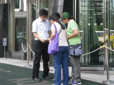 滙豐銀行風水遊踪勘察(4)