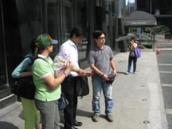 滙豐銀行風水遊踪勘察(2)