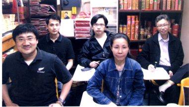 風水解盤班班學生(4)