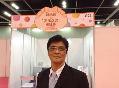 第84屇亞洲婚紗展玄學擇日顧問(1))